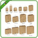 Kraft Print Paper Carrier Paper Packing Shopping Bag for Cosmetic Jewelry Cloth Suit-Dress Shoes Gifts