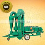 5XZC-7.5BXA Sorghum wheat paddy seed cleaning machine