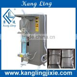 Automatic Liquid Milk Packing Machine