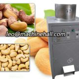 Cashew Nut Skin Removing Machine|Cashew Skin Peeling Machine Price