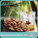 delicious roasted apricot kernel for sale