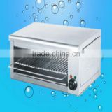 Hot sale Salamander Grill Oven machine(ZQW-936)