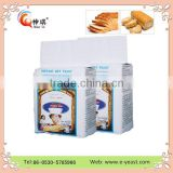 High active fermentation yeast powder