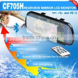 car rearview mirror car monitor with 7 inch lcd monitor with sd card, bluetooth mp5 and 32 bit games