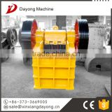 Good quality mini stone jaw crusher
