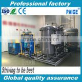 Low Price And Functional High Purity PAIGE Nitrogen Generator PRICE