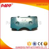 semi-metallic hi-q brake pad raw material for toyota prado 04465-60320