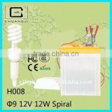 durable cheap price superior quality12v light bulb