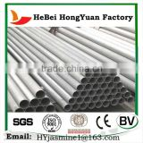 Q235 HeiBei HongYuan carbon Seamless Steel Pipe Making Machine                                                                         Quality Choice