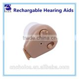 rechargable Hearing Aids for Deaf person to be set in ear