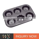 6 Cups Non-stick Carbon Steel Cupcake Bakeware