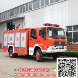China offer 6ton water tank rescue fire truck price