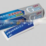 table tennis rubber solvent