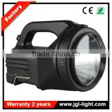 Long working time rechargable powerful searchlight explosion proof 35W HID three type of bulbs HID HAL LED marine searchlight