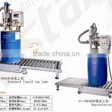Explosion-proof Liquid Filling Machine