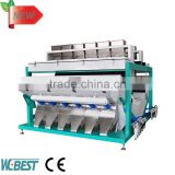 Super CCD Oil Seed Color Sorter Oil Seed Color Separation Machine