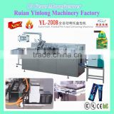 Fully Automatic Foods(The tray) Cartoning Machine which integrates electricity, gas, light.