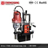 "OUBAO 50mm high speed steel hollow drill machine with 3/4"" weldon OB-5000"