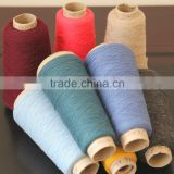 wholesale wool yarn 100% wool yarn from Inner Mongolia factory China machine knitting wool yarn