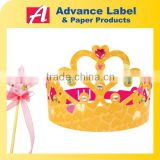 Event & Party Supplies