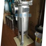 Size 1 Stainless steel Single Bag Filter Housing- Industrial Filter Vessels