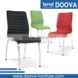 Durable PVC <b>leather</b> <b>chair</b> <b>metal</b> <b>chair</b>