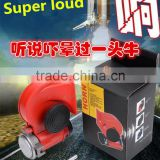 Super Loud Car Motorcycle Truck 12V Red Compact Dual Tone Electrical Horn Super Loud Horn Whistle Pump High Air Horn Snail Horn
