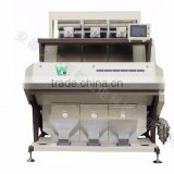 CCD camera Raisin Color Sorting machine, color seperation machine, color sorter price in Hefei