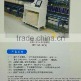 new type Automatic vertical doffing trolley machine