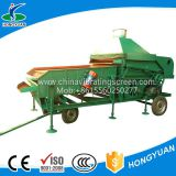 Customize cassia seed paddy vibrating cleaning sieving machine