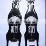 Hotselling keychain series bottle opener
