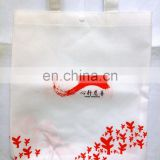 non woven bag,portable bag,environmental protection bag,blank advertisement bag RD-OA003