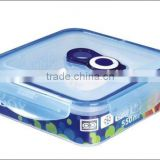 square <b>Vacuum</b> <b>food</b> <b>container</b>