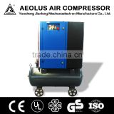 <b>less</b> <b>oil</b> screw <b>air</b> <b>compressor</b> with <b>air</b> tank, <b>air</b> <b>compressor</b>,<b>compressor</b>