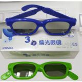 Plastic Circular Polarized 3D Glasses RealD Glasses For Circular Polarized Cinema &Passive Polarized Television