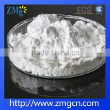 Food Grade Reagent Grade Medicine Grade Heavy Magnesium Carbonate for Condom use