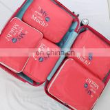 5pcs Travel Bag in Bag Luggage Organizer Storage Bag Set