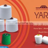Combed Yarn Price