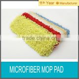 Microfiber loop mop pad/microfiber cleaning sweeper