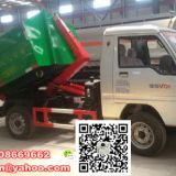 Petrol type Foton 2ton small hook lift refuse truck to Mongolia