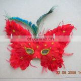 party carnival masquerade feather mask MPM-023