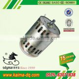 Excellent Performance Food Machine Motor Vegetable Machine