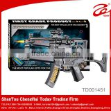 2015 battery plastic toy gun safe,kids toy gun