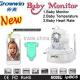Baby Health Care Baby first aid health care products Temperature Monitor