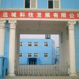 Hubei Yuancheng Saichuang Technology Co. Ltd.