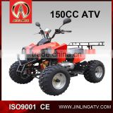 150cc street quad buggy for sale