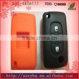 Peugeot auto motive car keys silicone key shells