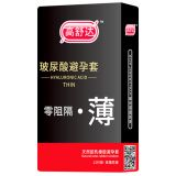 popular ultra thin Hyaluronic acid condom with rose favor