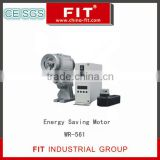 Energy Saving motor
