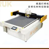 Corrugated Cardboard Box Sample Maker (Packaging Printing Advertising Foam Gasket Sticker Acrylic PVC KT CAD CAM)